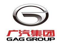 фото лого Gagc