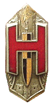 лого Hupmobile