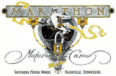 фото лого Marathon Motor