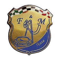 фото логотипа авто antonov Болгария