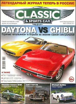 classic&sports car