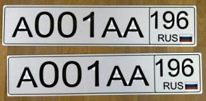 Как отреставрировать номерной знак